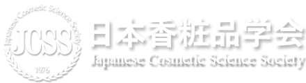 Japanese Cosmetic Science Society